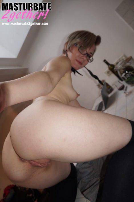 Sexy Skype user from Philadelphia shares beautiful pussy pics